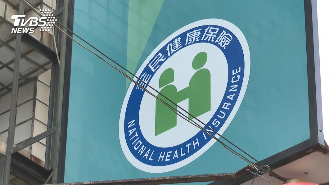 (圖/TVBS) 健保擬廢短期停保制 除籍復保繳錢、等待二選一