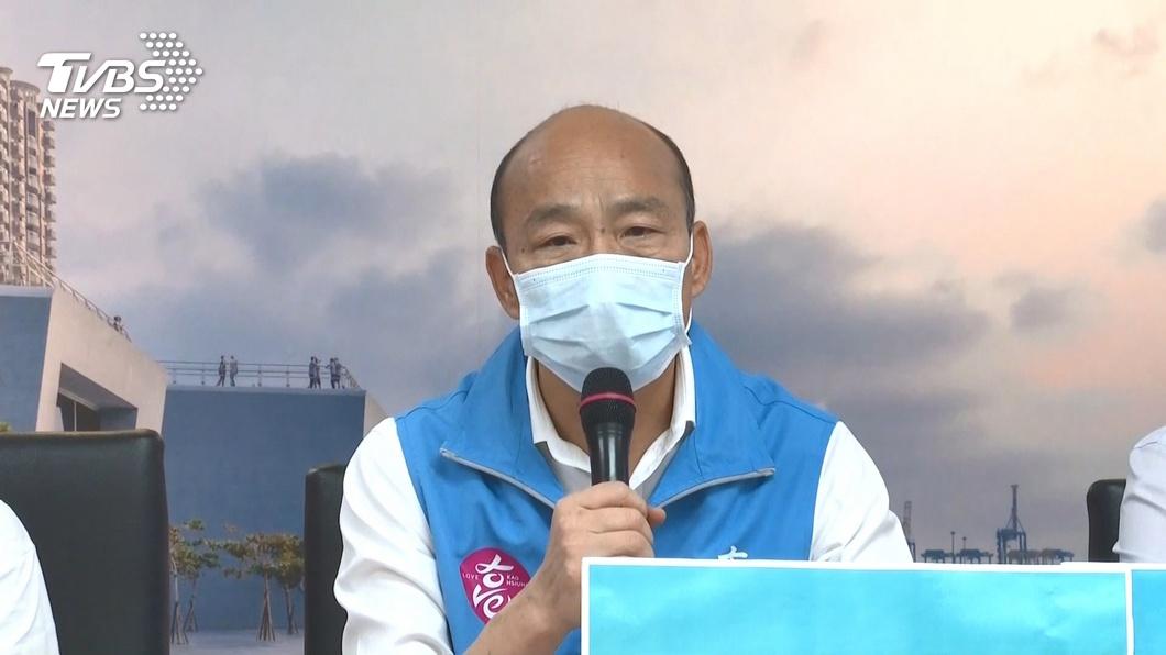 圖/TVBS 韓國瑜邀農漁會餐敘惹議 高市府:勿萬事扯罷免