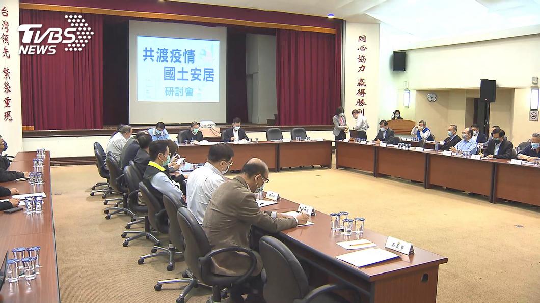 圖/TVBS 黨團防疫研討會 藍營15首長皆未出席