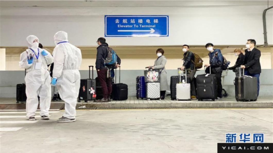 圖/翻攝自 新華網 中國大陸防堵境外疫情 北京機場實施12地分流入境