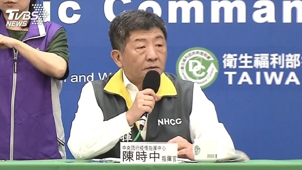 中央流行疫情指揮中心指揮官陳時中。(圖/TVBS) 疫情守住了?台灣確診數排名往後 網嘆:不可能沒事