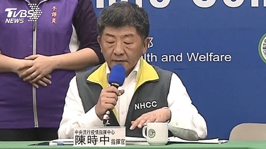 圖/TVBS 中國疫情似減緩 陳時中:樂見但仍需保持警覺