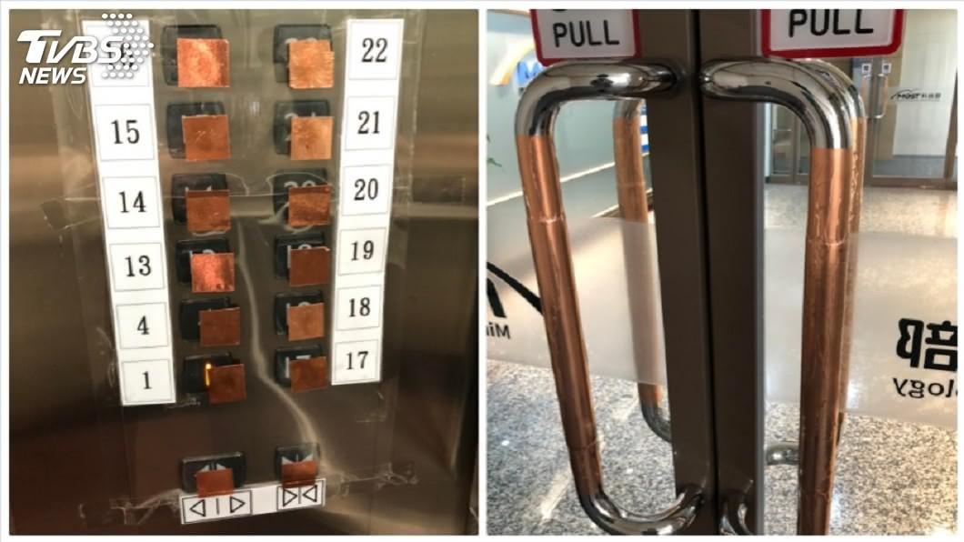 圖/中央社 科技部抗疫新招! 貼銅箔在門把與電梯按鈕