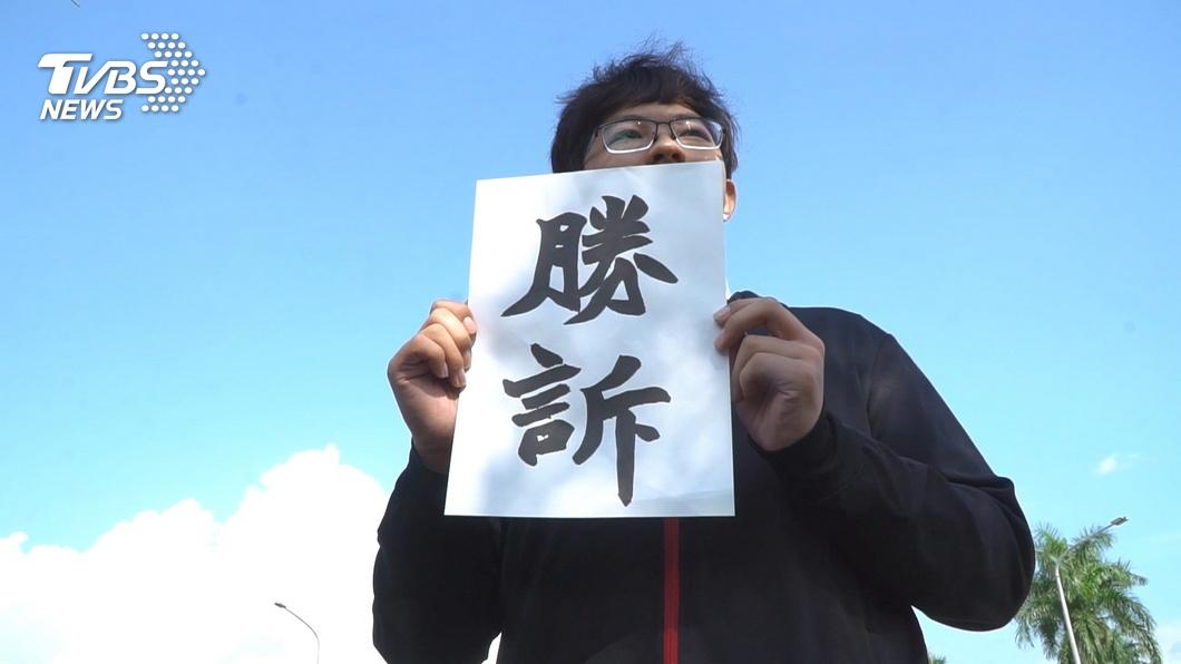 圖/TVBS 首例!朝會未到遭記警告 學生告教育部勝訴