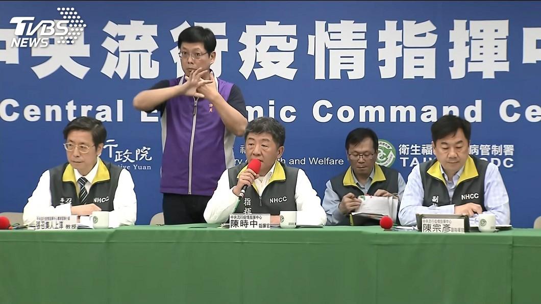圖/TVBS資料畫面 台灣「近大陸卻比歐洲少確診」 瑞士揭關鍵:難怪成典範