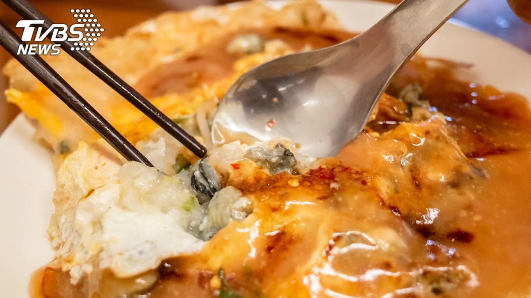 蚵仔煎是許多旅外國人會想念的台灣美食。(示意圖/TVBS) 留學生返台居家檢疫趴趴走 竟嗆:買個午餐是在哭?