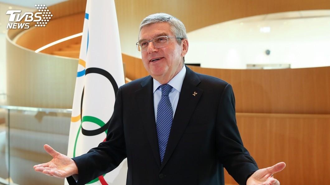 太晚宣布東奧延期挨批 國際奧會主席:絕不辭職