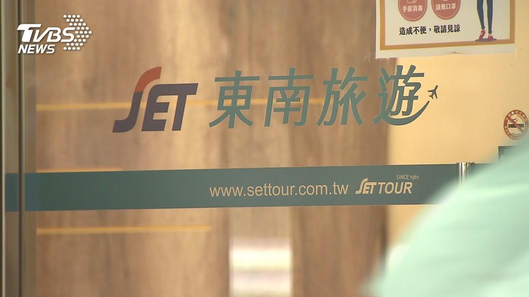 東南旅行社宣布裁員15%。(圖/TVBS資料畫面) 又1家撐不過疫情! 東南旅行社證實將裁員15%