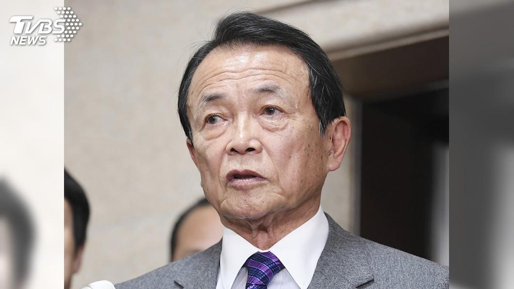 圖/達志影像美聯社 譚德塞挨批 日本副首相:有人說WHO應改稱CHO