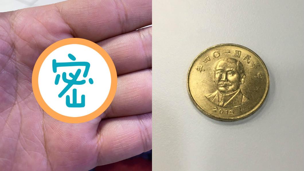 硬幣上的國父旁邊竟然還印有一個小人。(圖/翻攝自爆廢公社二館、TVBS示意圖) 50元硬幣國父旁邊「藏1人」 網一看驚:這哪位?
