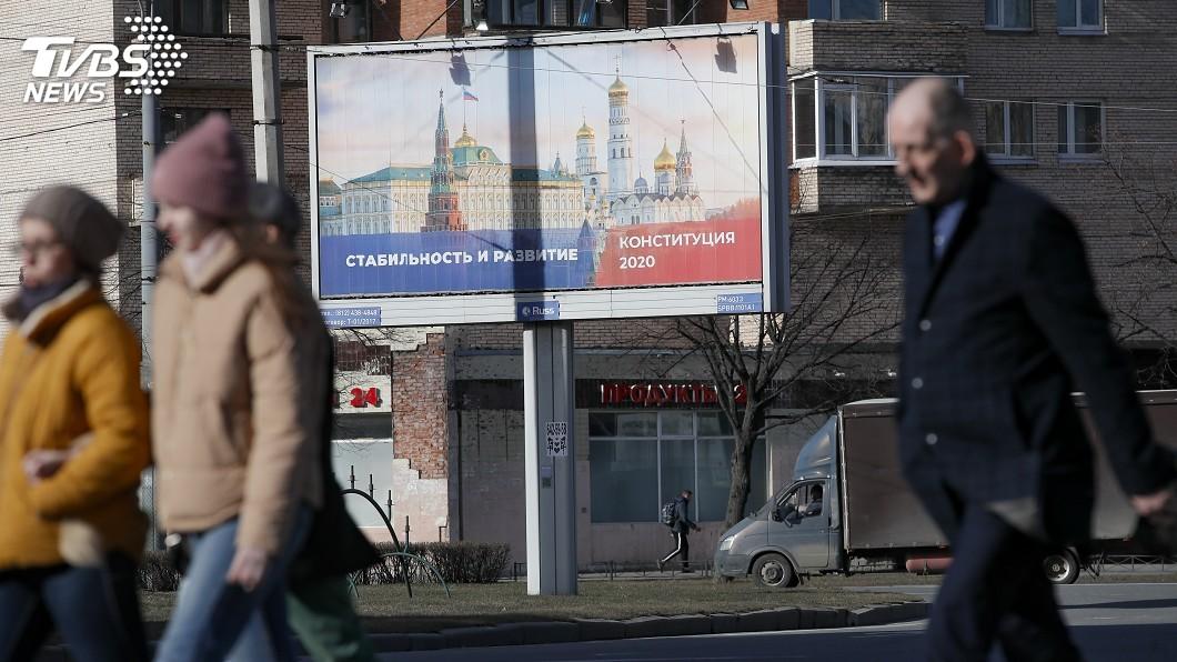 圖/達志影像美聯社 俄羅斯確診破千例 下令關閉所有餐廳及咖啡館