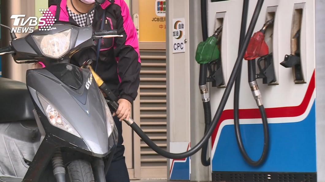 中油汽柴油明起各漲0.5元 95每公升27元