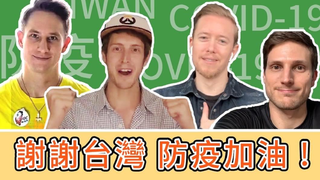 住在台灣的20名外國人一起錄製影片感謝台灣。(圖/希平方授權提供) 「住在台灣很安全!」20外國人錄影道謝:真的不可思議