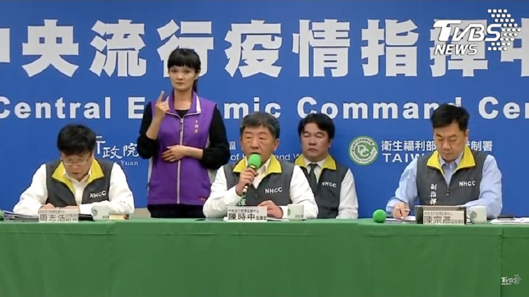 圖/TVBS 武漢肺炎本土再添1例 機場觀光局員工小孩也確診