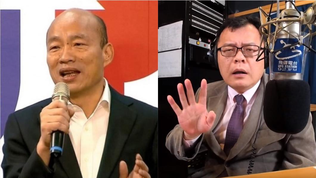 (圖/TVBS資料畫面、翻攝飛碟聯播網YouTube)   嗆爆韓粉「害死韓國瑜」 陳揮文:有心就辭市長