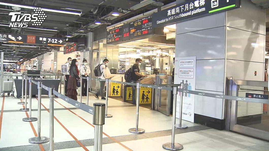 示意圖/TVBS資料畫面 收假族請注意!台鐵、高鐵明起「車廂內禁止飲食」