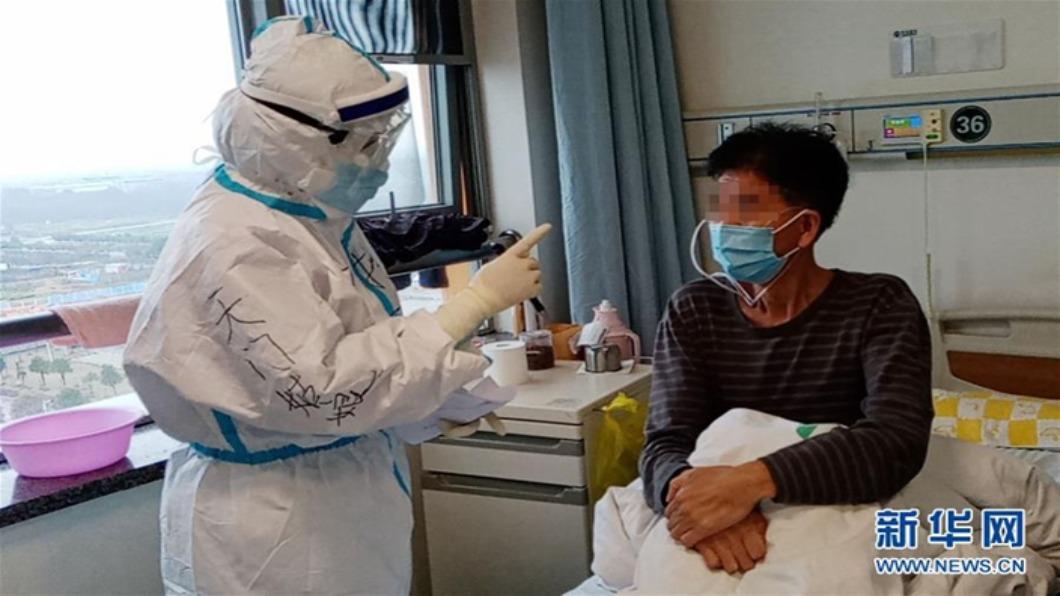 圖/翻攝自 新華網 中國大陸防疫情漏網 4/1起通報無症感染者數據
