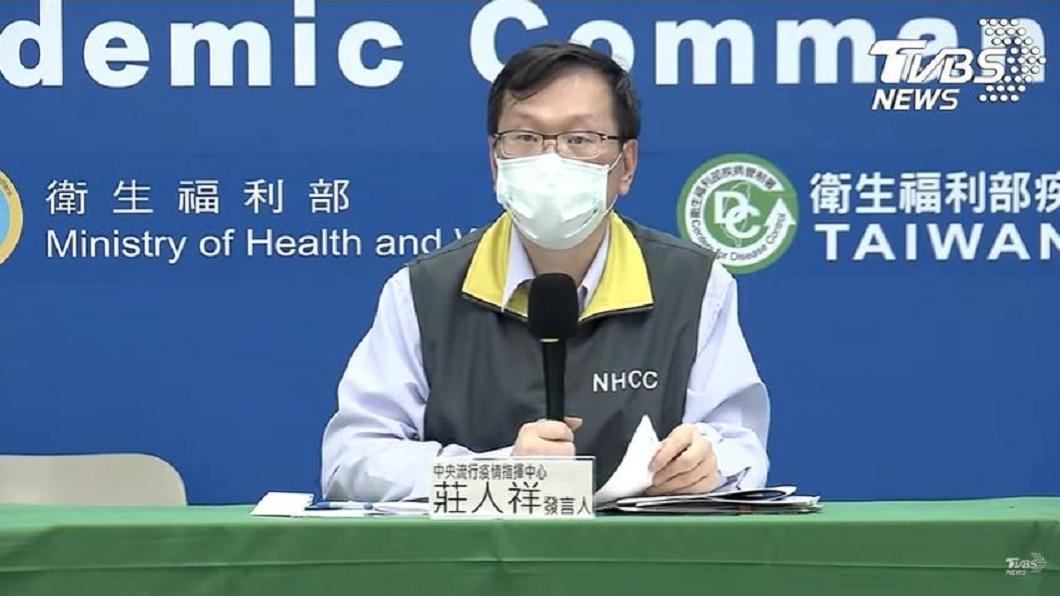 中央流行疫情指揮中心發言人莊人祥說明案338個案。(圖/TVBS) 案338解隔離才確診!疑隱匿病情 莊人祥說話了