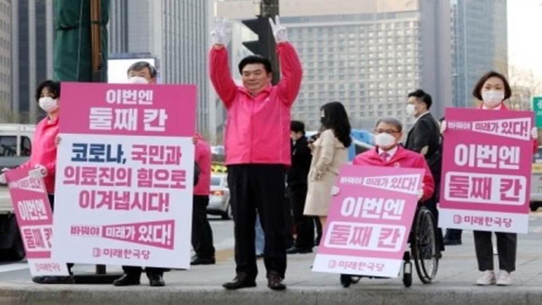 圖/翻攝自 Yoo Chul Won 臉書專頁 疫情下韓大選造勢 安靜、保持距離 另類當道