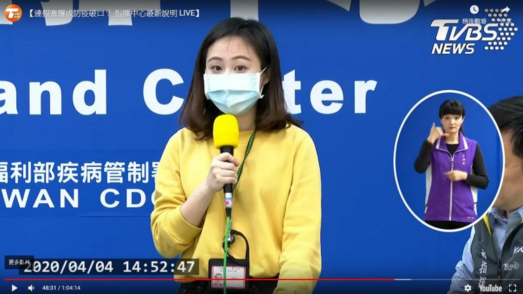 客家電視台女記者坦言自己當時很緊張 (圖/TVBS) 臨時被點上台!客家女記者「感動又緊張」:我手都在抖