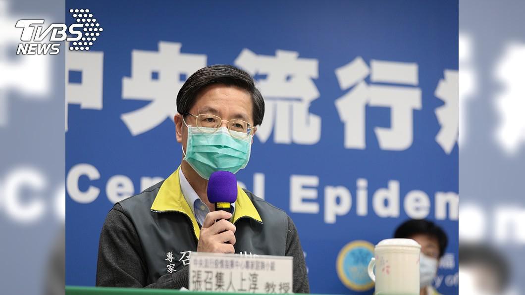 指揮中心專家張上淳。(圖/中央社) 台1名變種病毒重症患者用呼吸器 高齡且有慢性病