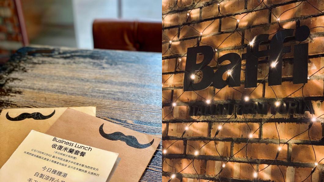 圖/翻攝自鬍子餐酒臉書 台北最受歡迎義式餐廳「鬍子餐酒」 4/22後暫停營業