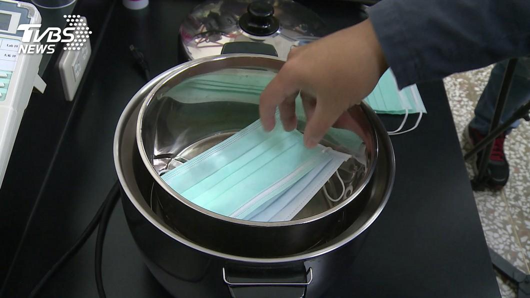 (示意圖/TVBS) 為何國外不學台灣「電鍋蒸口罩」?網揭殘酷關鍵