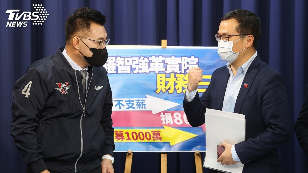 圖/中央社 任國民黨革實院長 羅智強:捐80萬募1000萬