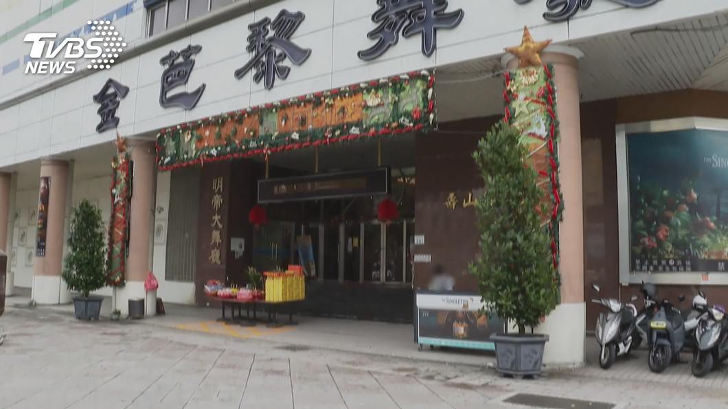 (資料圖/TVBS) 舉報台商遭封殺?傳金芭黎「護國舞小姐」剩3條路可走