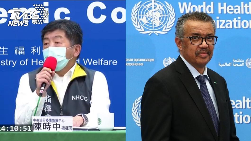 (圖/TVBS、達志影像路透社) 譚德塞怒轟台灣歧視 陳時中挖過去言論霸氣反擊