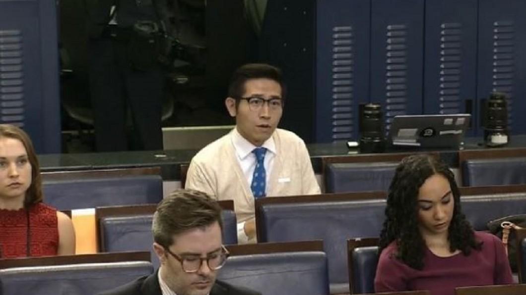 上海東方衛視擔任記者的台灣人張經義。(圖/翻攝 白宮直播) 陸委會擬開罰!