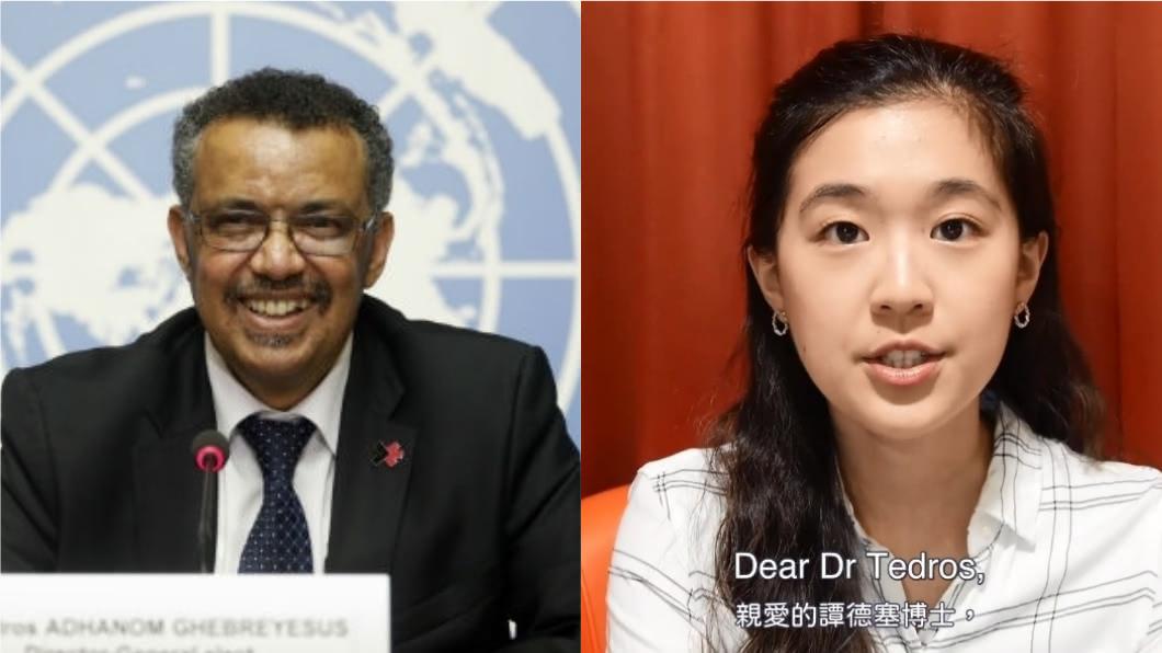 林薇反擊譚德塞指控台灣歧視的言論。(圖/翻攝譚德塞twitter、林薇臉書) 4分鐘全英文反擊譚德塞!林薇超狂求學背景曝光