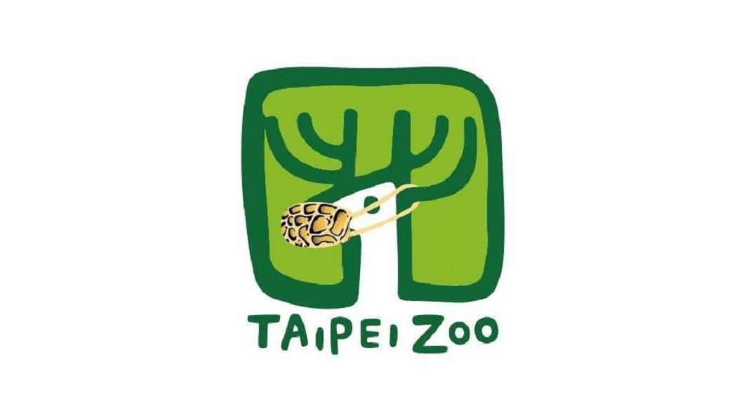 圖/翻攝自 Taipei Zoo 臺北市立動物園臉書 快訊/示好?新系立委劉世芳妹 接台北動物園長
