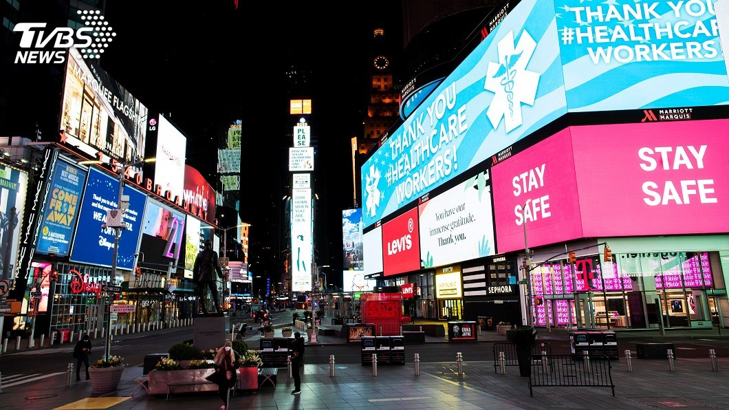 圖/達志影像路透社 紐約疫情初見曙光 當局籲民眾勿放鬆戒備