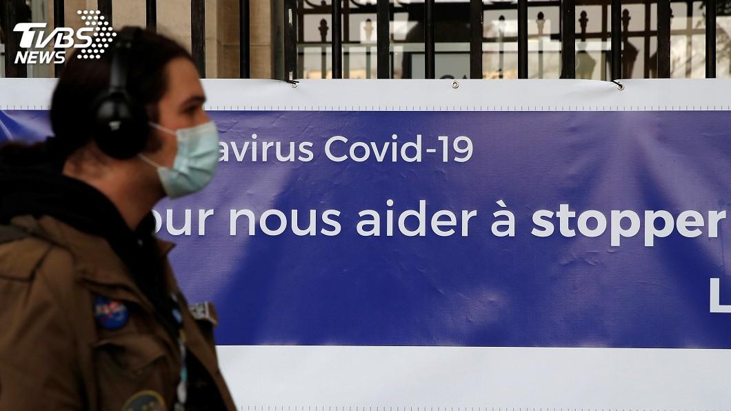 圖/達志影像路透社 巴黎郊區市鎮長命居民戴口罩 法院下令撤銷