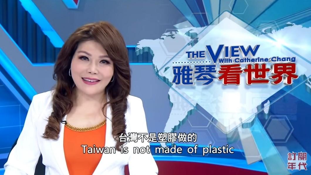 台灣不是塑膠做的!張雅琴「超狂9分鐘英文」嗆爆譚德塞