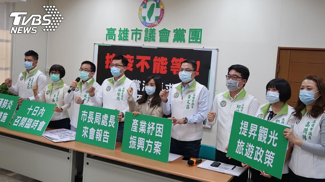 圖/中央社 在野黨提案開臨時會 高市議會依法23日前開會