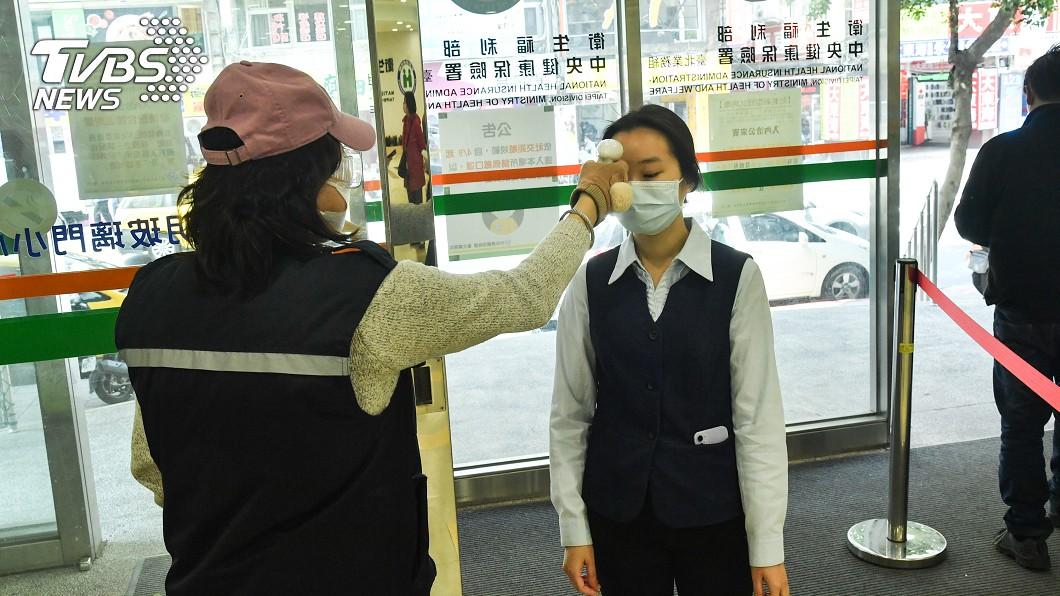 圖/中央社 竹市公部門就業博覽會 招募防疫工作人員
