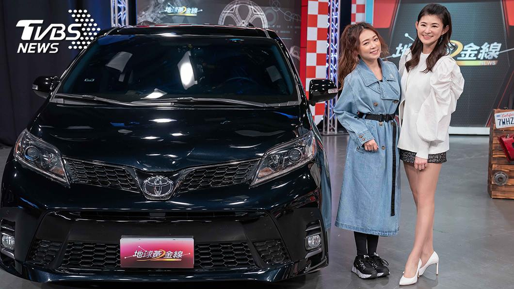 TVBS《地球黃金線》的來賓詹子晴帶來她的愛車。右為主持人蘇宗怡。 詹子晴為家人換大車! 蘇宗怡每停車必想起老公?