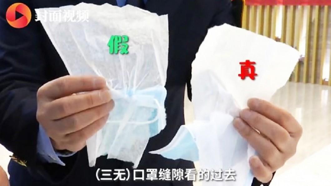 黑心廠商拿衛生紙當口罩原料。(圖/《封面新聞》) 警查獲4千萬片超薄口罩 黑心廠商「拿衛生紙當原料」
