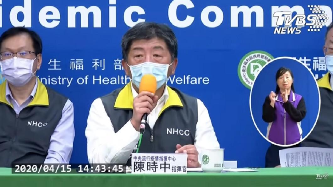 中央流行疫情指揮中心指揮官陳時中。(圖/TVBS資料畫面) 相隔一日再度0確診 累積維持395案