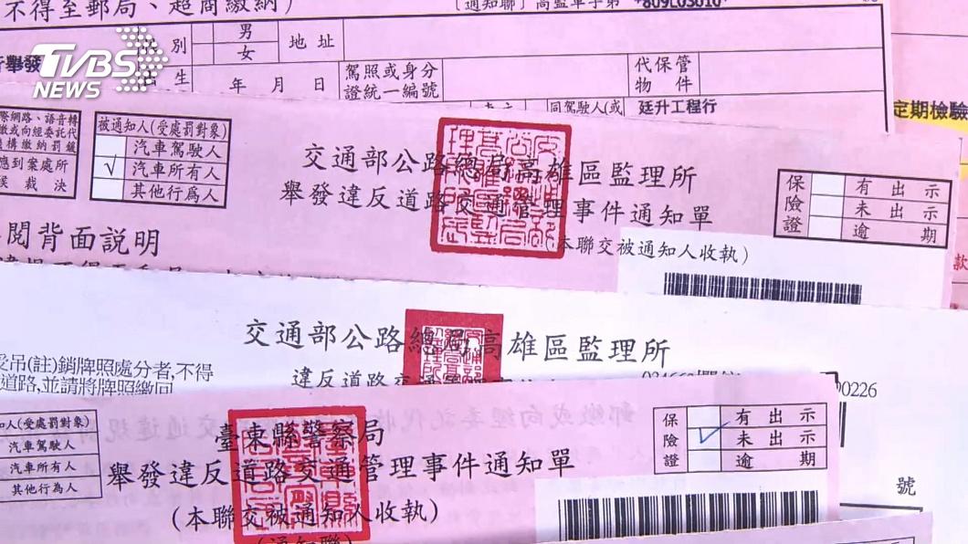 (示意圖/TVBS資料畫面) 台61線伸港段區間測速故障  1379張超速罰單撤銷