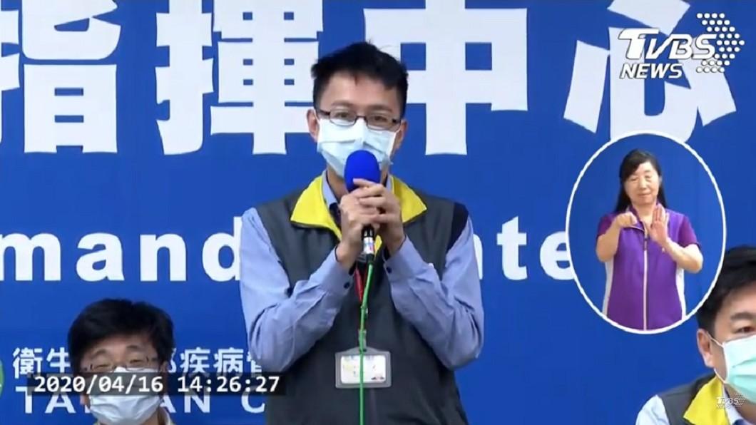 圖/TVBS 一篇貼文發現疫情警訊 羅一鈞分享來龍去脈