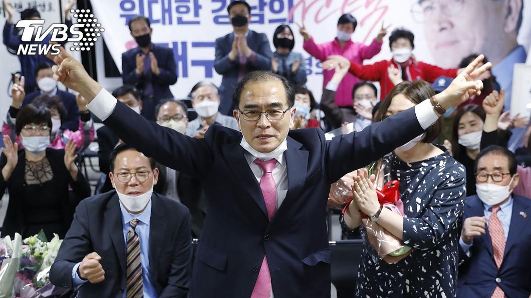 圖/達志影像美聯社 脫北者變身政壇新星 太永浩當選南韓國會議員