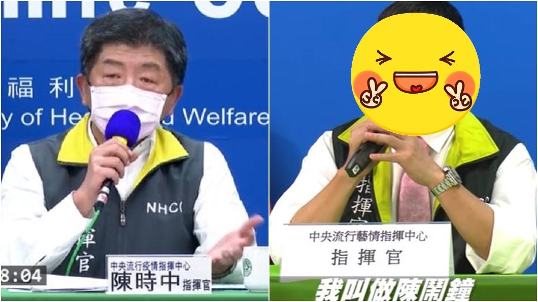 藝人洪都拉斯搞笑模仿陳時中弟弟「陳鬧鐘」。(圖/TVBS資料畫面、翻攝自全民大劇團 YouTube) 藝人扮弟弟「陳鬧鐘」爆氣嗆記者 陳時中笑笑回應