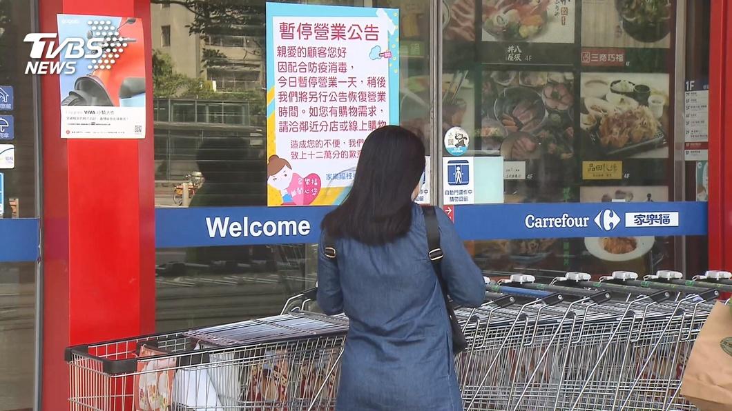 量販店家樂福。(資料畫面/TVBS) 量販店版圖大動! 家樂福砸32億買下頂好超市224店