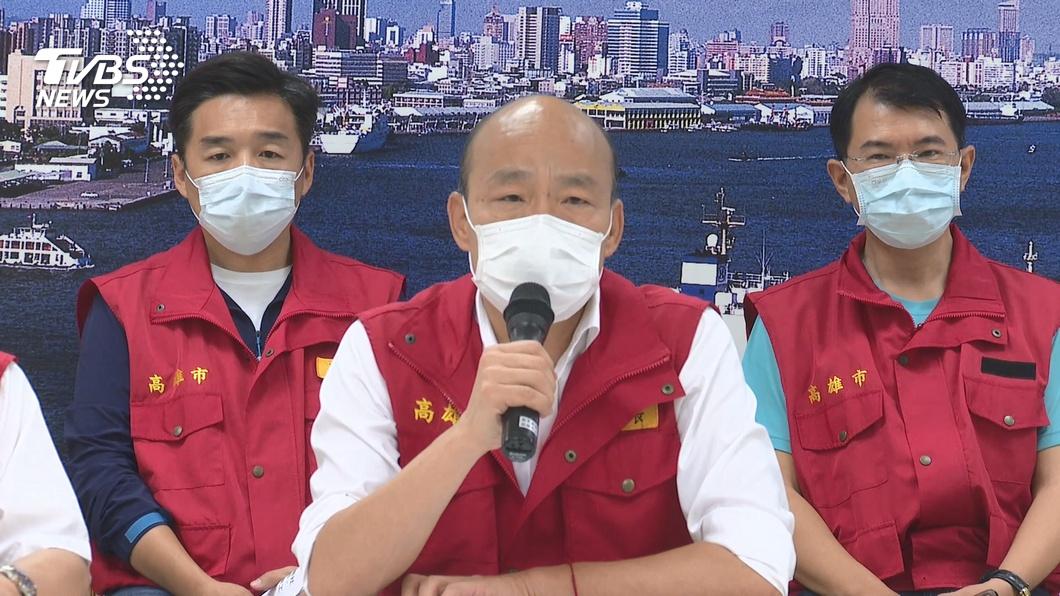 (資料圖/TVBS) 韓國瑜爆「92位海軍拒疫調」 高市府怒:最重罰30萬