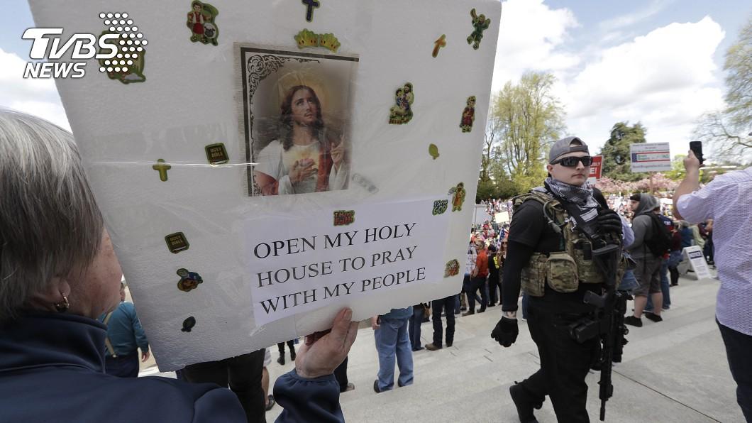 圖/達志影像美聯社 受不了居家令! 美多州抗議怒喊「還我自由」