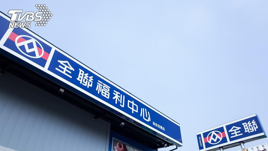 圖/TVBS資料照 全台最便宜!全聯宣布開賣口罩 「一片4元」開賣日曝