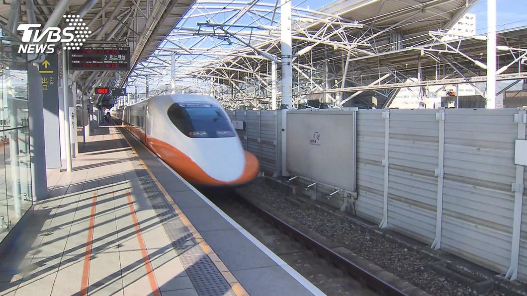 圖/TVBS 疫情趨緩! 高鐵6月起通勤、週末時段陸續增班